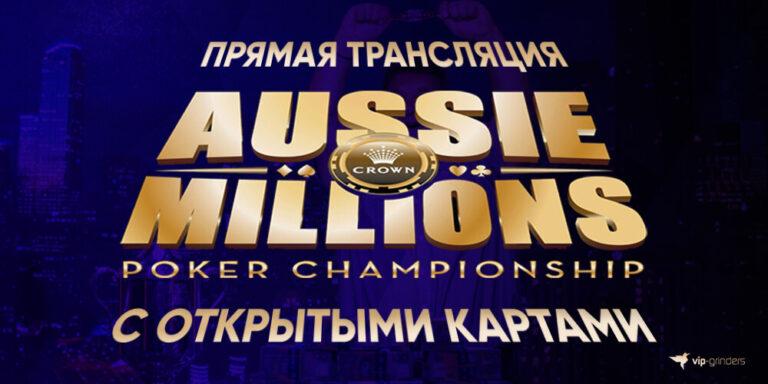 Aussie Millions banner