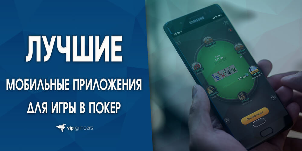 best mobile applications 1