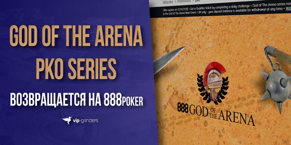 888 pko series banner