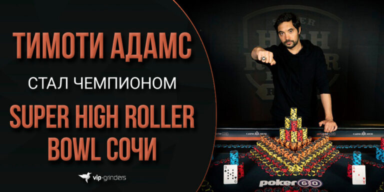 Adams news banner