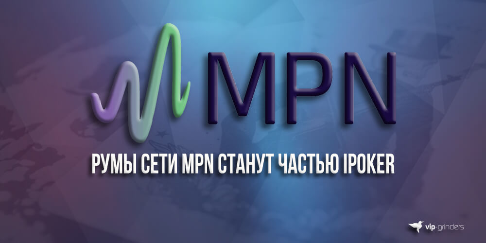 mpn news logo banner