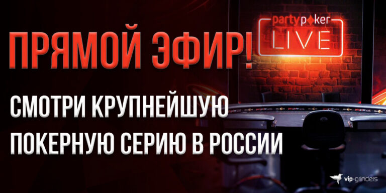 prtnews live banner