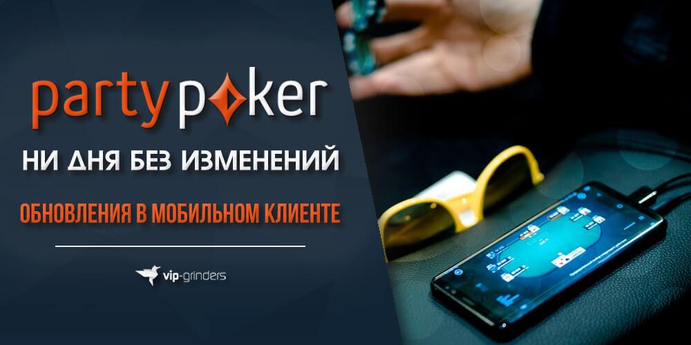 prtpoker news banner