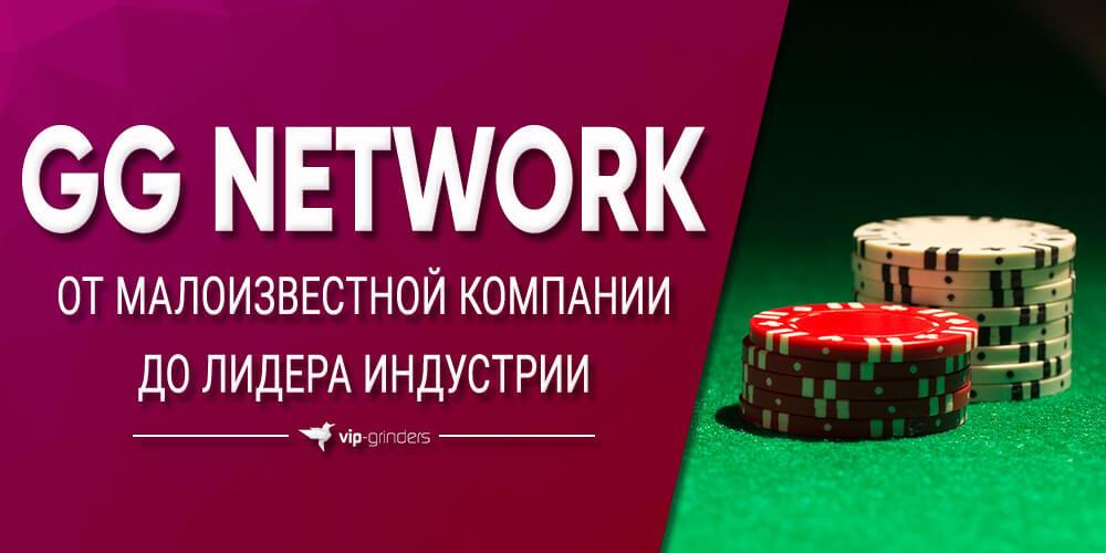 ggn news banner