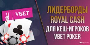vbet news banner