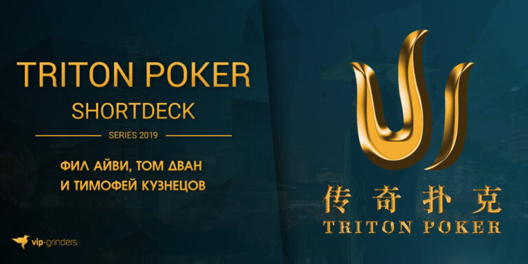 Triton news banner