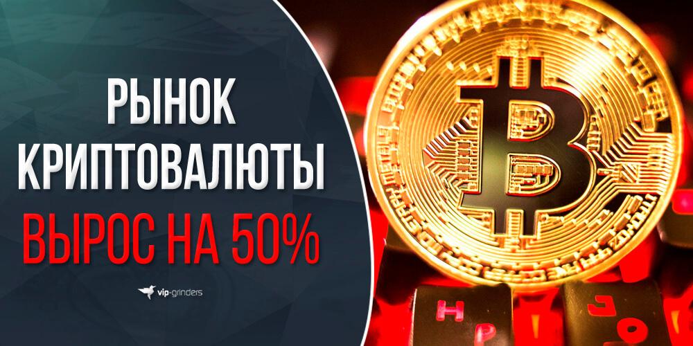 crypto news banner
