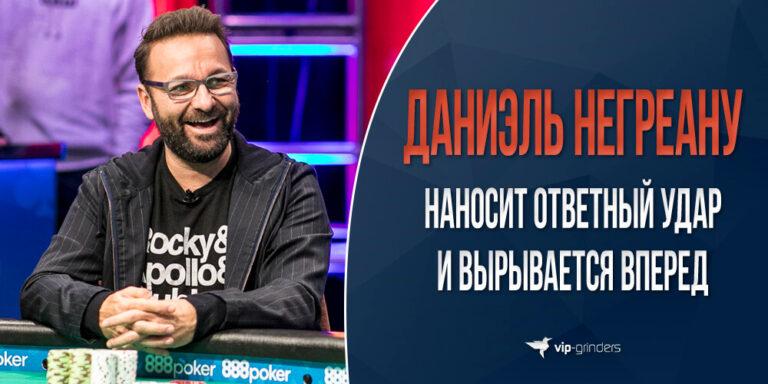 dnegs news banner