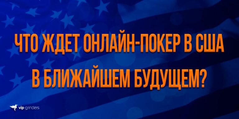 usa news banner